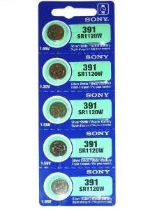 Sony SR1120SW/W 5-pc Blister Pack
