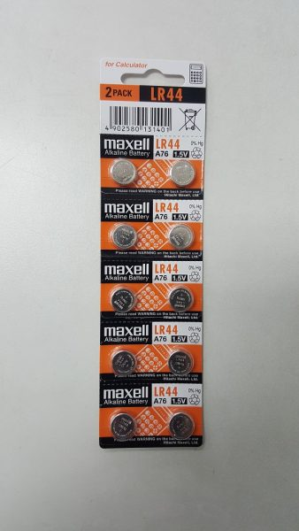 Maxell A76 LR44 Alkaline Battery 10-pc Pack