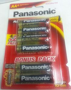 Panasonic Alkaline AA