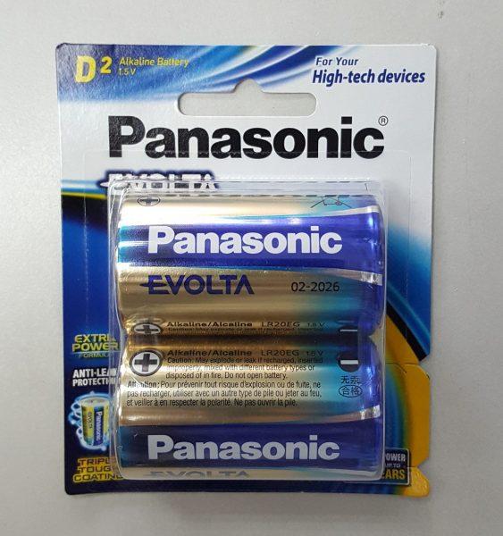 Panasonic Evolta D size Alkaline Battery 2 Piece Pack